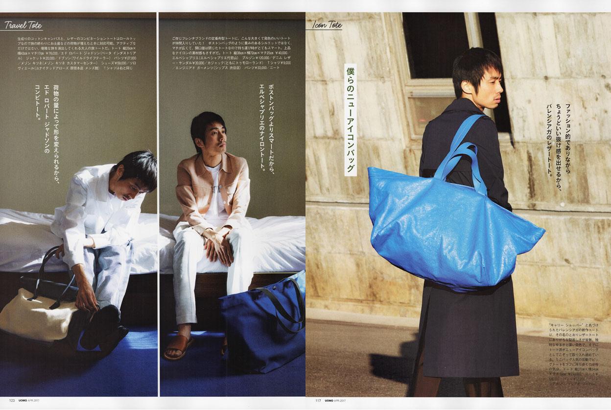UOMO2017.04-kokido-1248