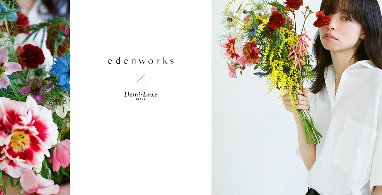 beams-edenworks-miwako