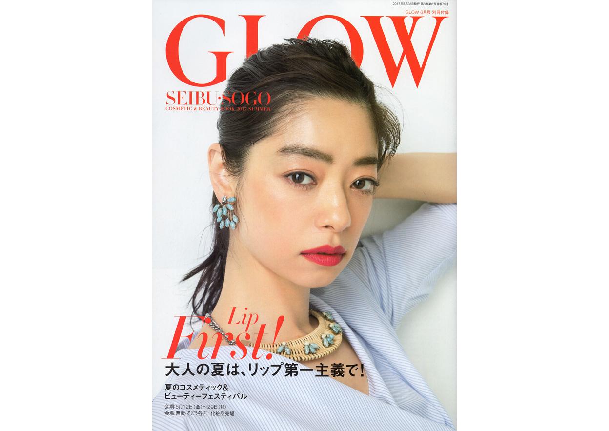 glow201706-seibu