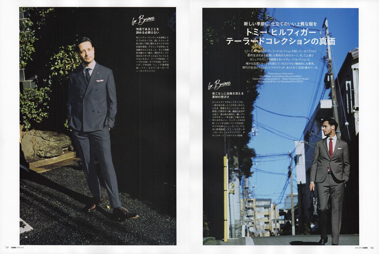 UOMO2019.04-2