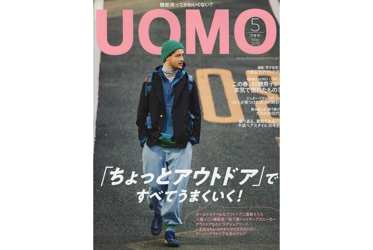 uomo2019.05-cover