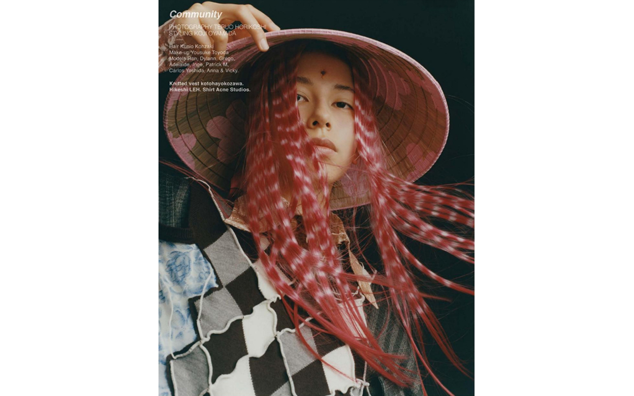 DEW Magazine #32_1248