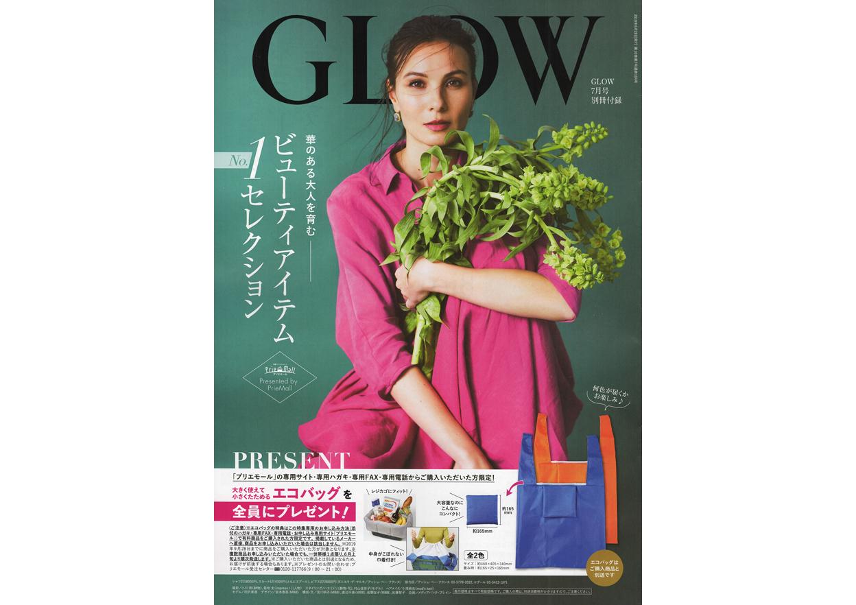 GLOW2019.07-mia-web1248