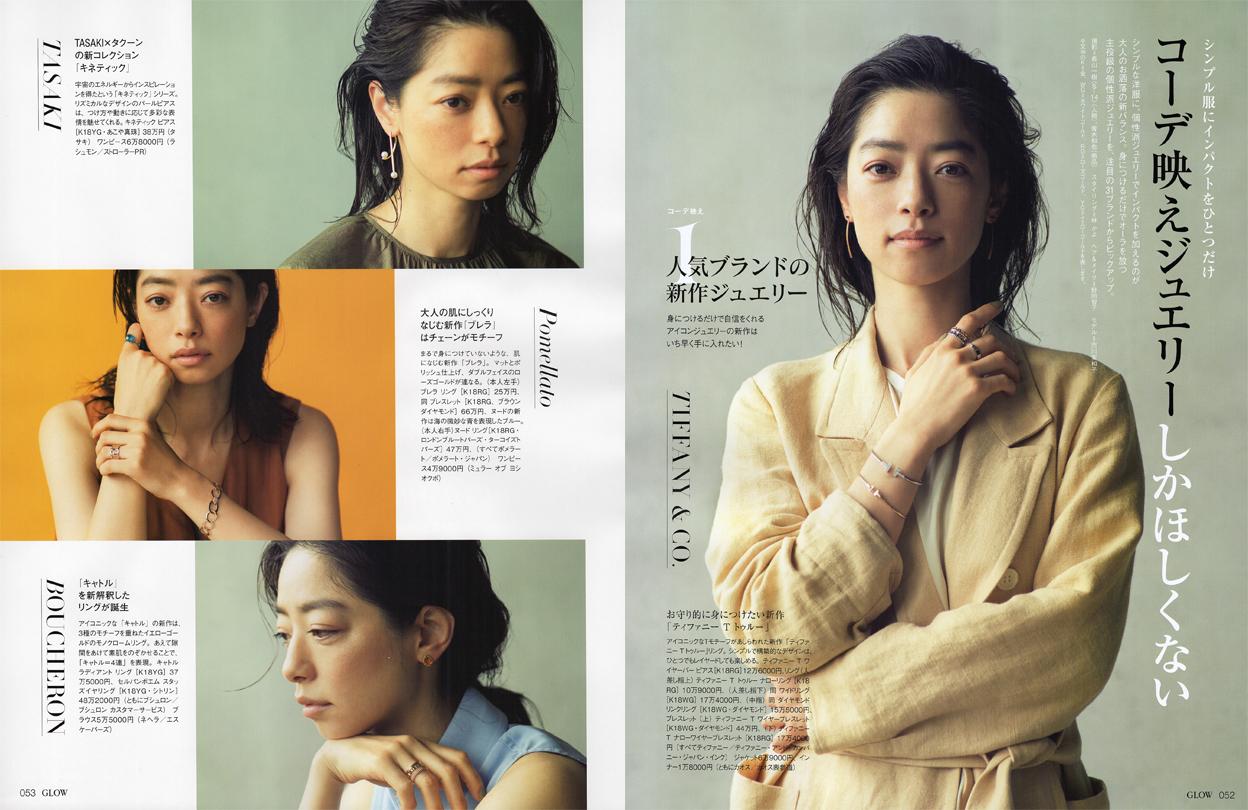 glow2019.07-miwako-web2